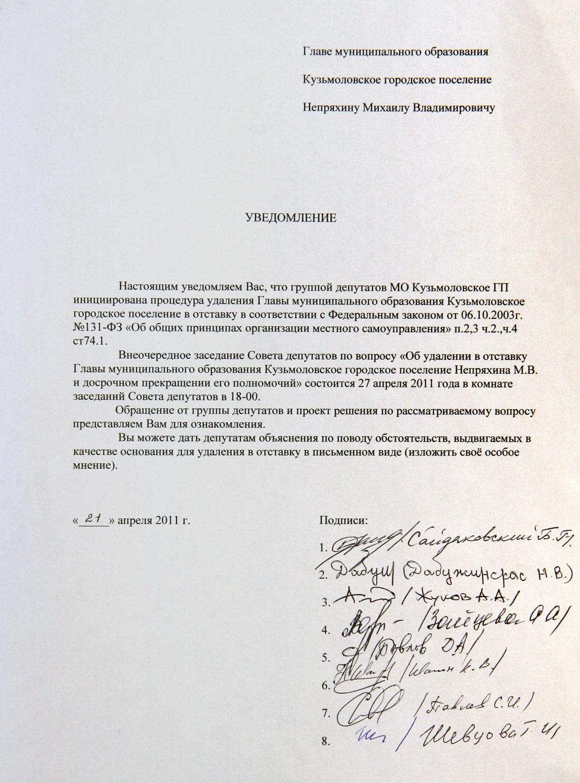 технологии дошли написать письмо депутатан великого новгорода белья